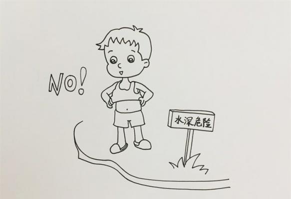 预防溺水的画_简笔画教程_简笔画大全
