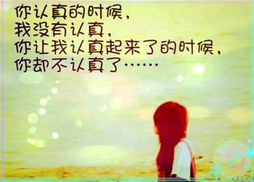 小学生作文:我流泪了