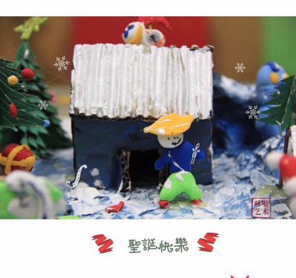 儿童创意手工作品,美丽的圣诞节